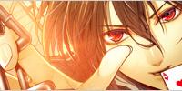 amnesiabana.jpg