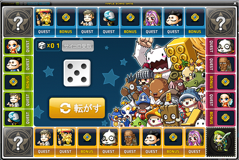 Maple_130123_212643 メイプルボードゲーム