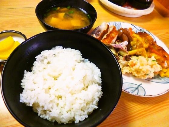 foodpic4325772.jpg