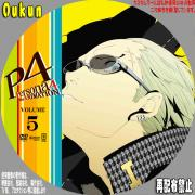P4 Persona4 the ANIMATION⑤