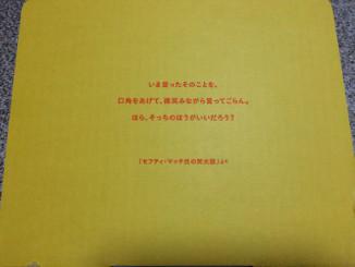 20131215-2.jpg