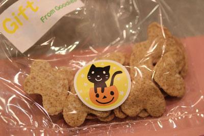猫にゃんクッキー