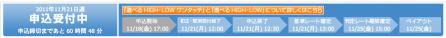 スクリーンショット(2011-11-18 23.42.07)