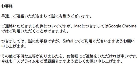 スクリーンショット(2011-11-21 12.03.17)