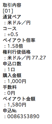 スクリーンショット(2011-11-26 21.26.59)