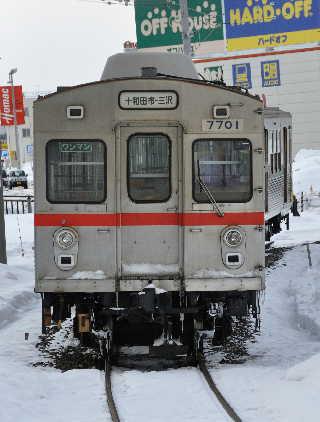 十和田観光鉄道