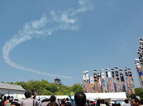 Kumamoto_Blue.jpg