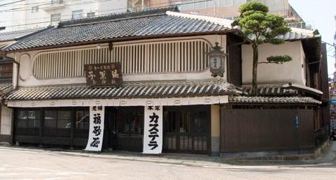 NGS_Fukusaya.jpg