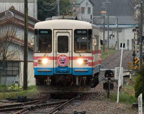 三木鉄道2