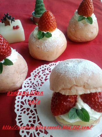 イチゴパン2