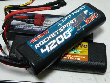 sP1300670.jpg