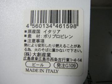 sP1300876.jpg