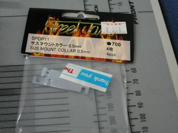 sP1300975.jpg