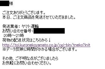 yamato0423.jpg
