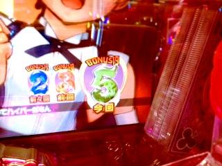 2011118Rio19連