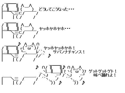 ju_yah.jpg