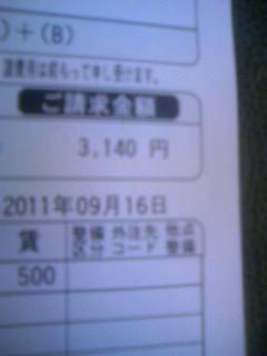 110916_171955.jpg