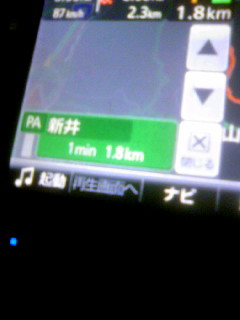 110917_200646.jpg