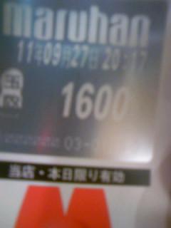 110927_202332.jpg