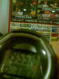 111003_195616.jpg