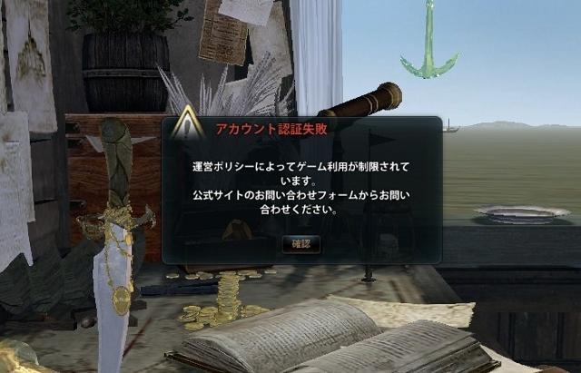 2013_04_04_0000 (640x411)