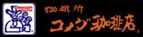 komeda_banner_sample_20111005213022.jpg