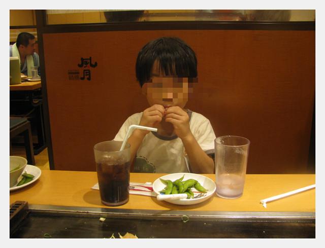 kako-jp4AZGpqEdEU6toj.jpg