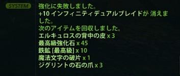 2013_01_16_0004e1