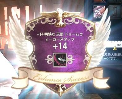 2013_02_05_0000e1