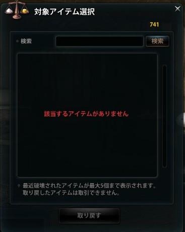 2013_01_24_0000e1.jpg