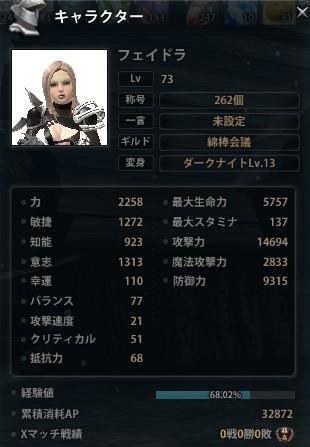 2013_01_25_0003e1.jpg
