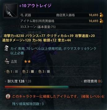 2013_01_25_0005e1.jpg