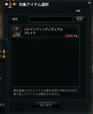 2013_01_26_0010e1.jpg