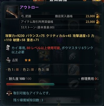 2013_01_28_0003e1.jpg