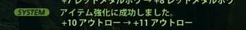 2013_01_28_0005e1.jpg