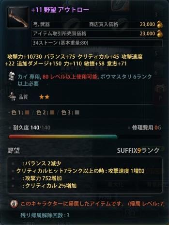 2013_01_28_0007e1.jpg