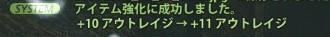 2013_01_29_0004_e1.jpg