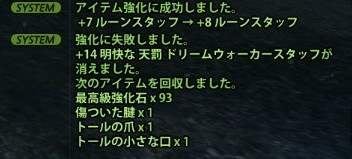 2013_02_05_0003e1.jpg