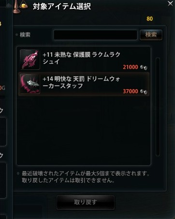 2013_02_05_0004e1.jpg