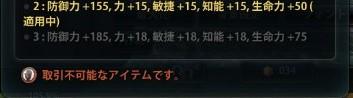 2013_02_05_0006e1.jpg