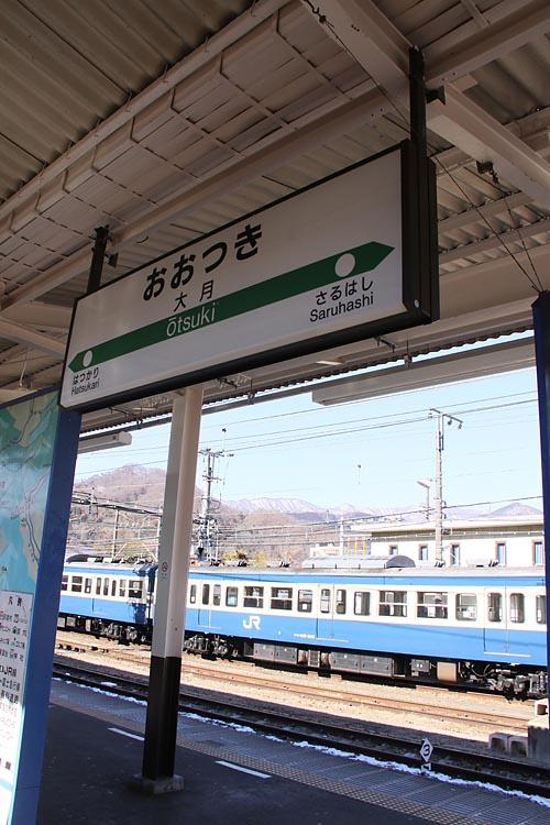 kawaguchi_0057d.jpg