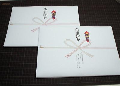 のし紙印刷