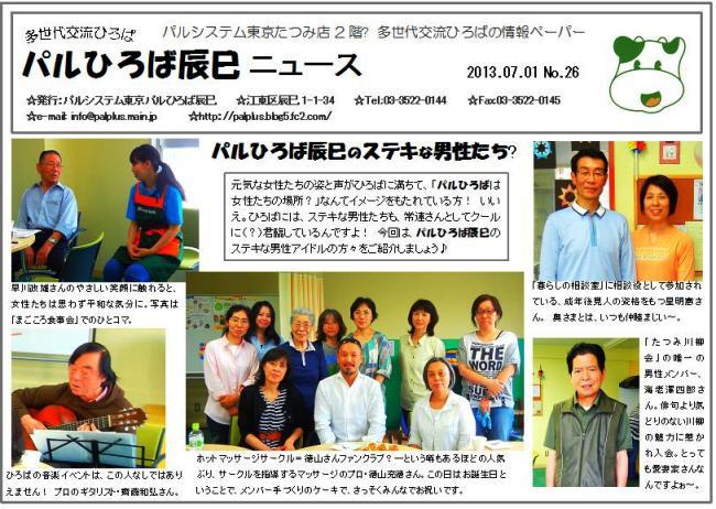 news26jpg.jpg