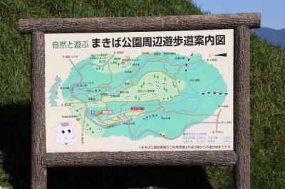NO.3    八ヶ岳にGO~