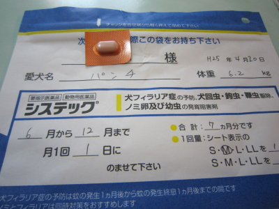 IMG_7209_1.jpg