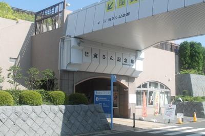 13 寅さん記念館_サイズ変更