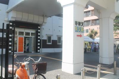 14 山田洋二ミュージアム_サイズ変更