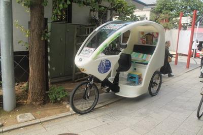 27観光自転車_サイズ変更