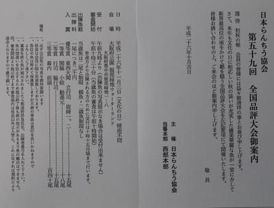 IMG_1830_2014100807384730c.jpg