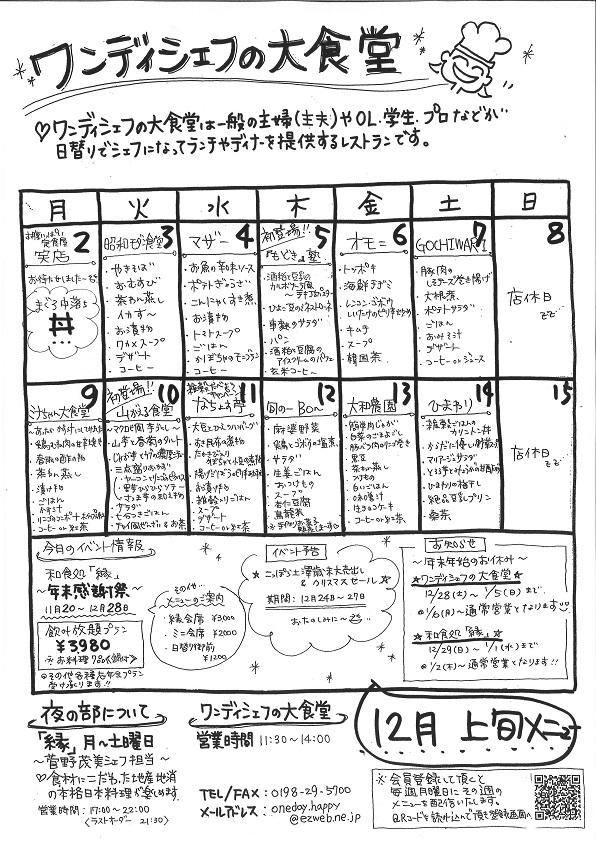 wan1129